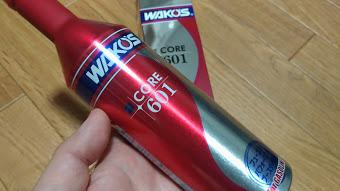 ワコーズコア・CORE601